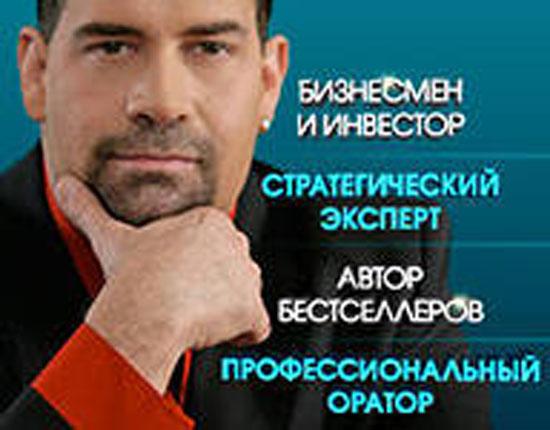 Синхронный-перевод_550